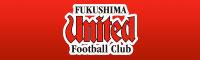福島ユナイテッドFC ドリームサッカー教室