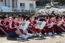 南会津町立田島中学校