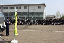 修明高等学校