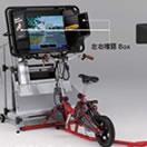 自転車シミュレーター